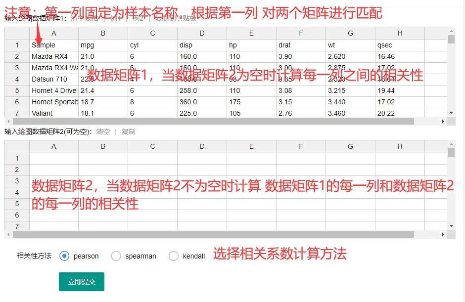 attachments-2021-09-5mNiQngj6130862123941.png